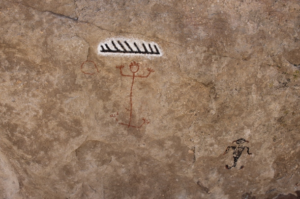 We saw Tatavian petroglyphs.
